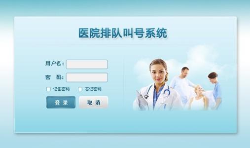 医院急诊预检分诊叫号系统的意义