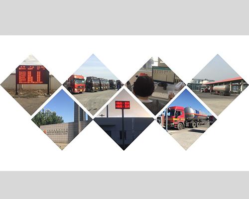 中国石油呼和浩特石化公司