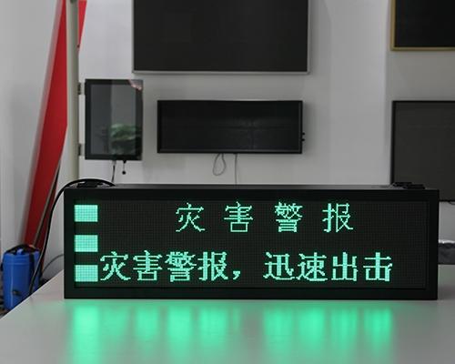 洛阳报警应对预案提示系统