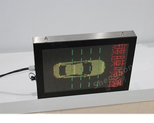 自动洗车机提示屏