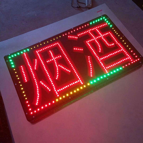 led显示看板厂家带你了解LED电子显示屏P是什么意思?和清晰度有关系吗?