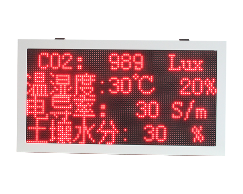 温湿度CO2检测屏