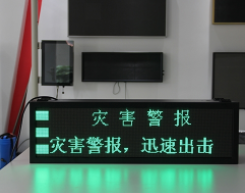 郑州市晟昊电子科技有限公司浅谈火灾自动报警系统分类